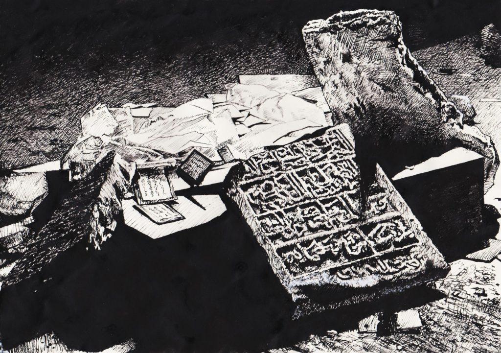 Mosul Museum Ruins