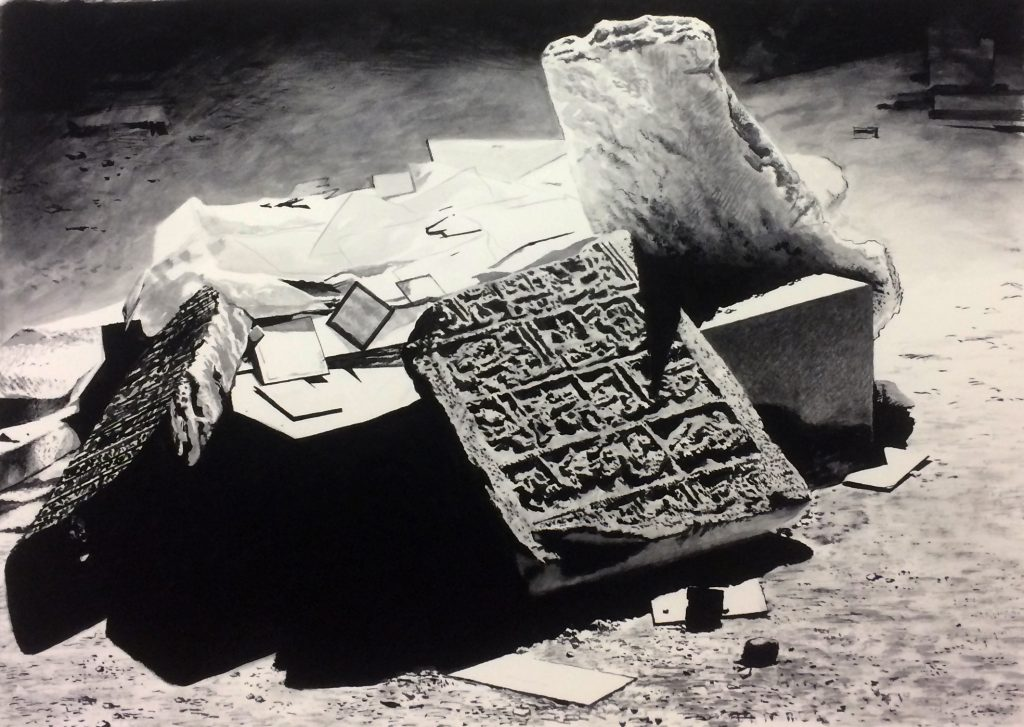 christies mosul museum drawing